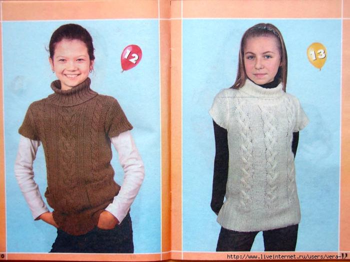 Вязание на спицах для подростков девочек со схемами 9