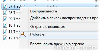 5672195_unlocker_screen0 (338x175, 15Kb)