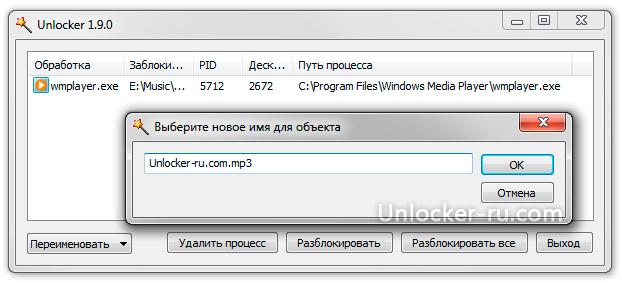 5672195_unlocker_screen2 (622x285, 32Kb)