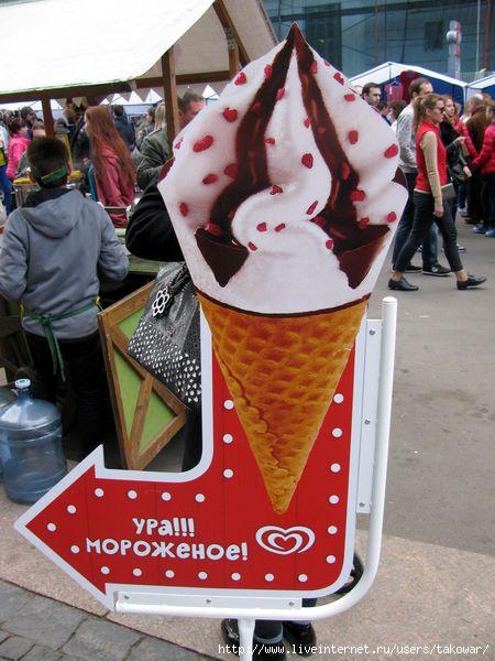 """Санкт-Петербург. Праздник """"Фестиваль мороженого""""/1413032_IMG_1686 (450x600, 152Kb)"""