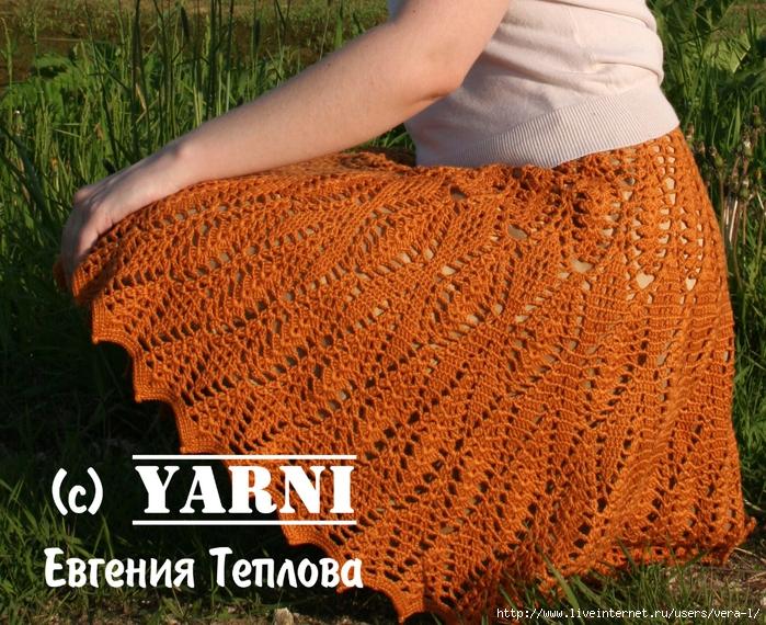 Rigaya_bestiya_ot_yarni_3 (700x570, 456Kb)