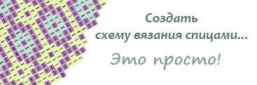 scheme_banner (367x122, 14Kb)