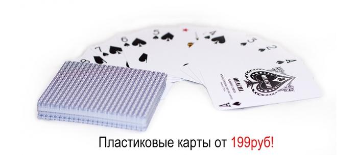 3347825_KARTI_1_ (700x305, 96Kb)