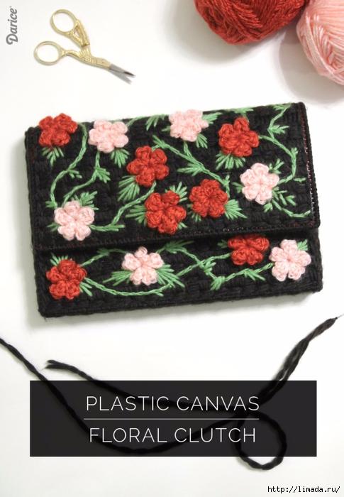 Floral-plastic-canvas-DIY-clutch-Darice-1 (485x700, 220Kb)