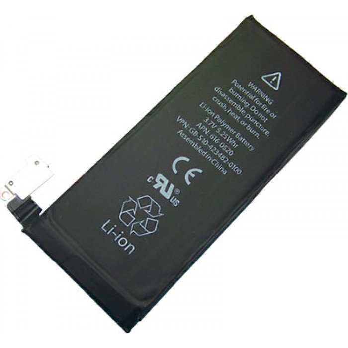iphone-4g-battery-2 (700x700, 50Kb)