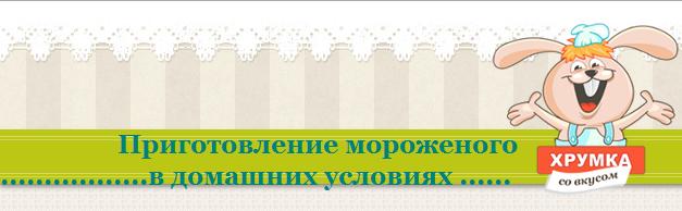 Безымянный (627x194, 87Kb)