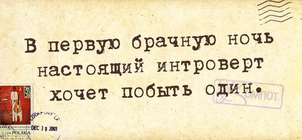 1401389581_frazochki-8 (604x280, 196Kb)