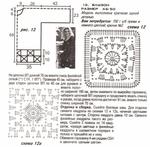 Превью 2 (699x687, 340Kb)