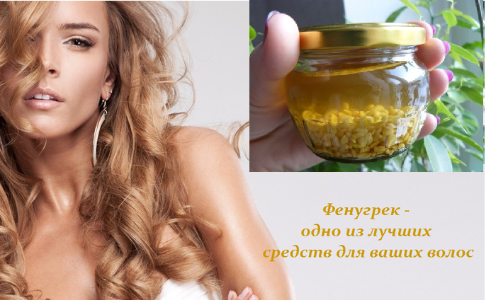 2749438_sredstvo_dlya_volos_1_ (693x424, 1353Kb)