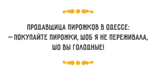3416556_fd6ca56fcb41_1_ (650x305, 23Kb)