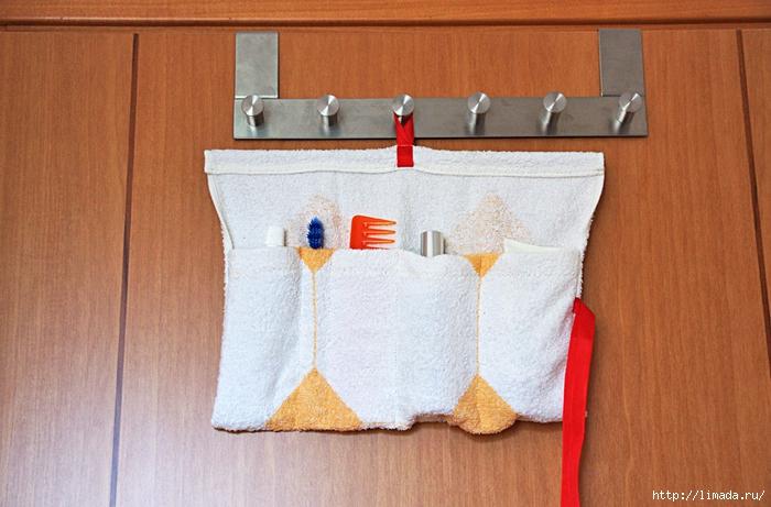 come-creare-una-pochette-da-viaggio-con-il-riciclo-di-un-asciugamano10 (700x461, 274Kb)