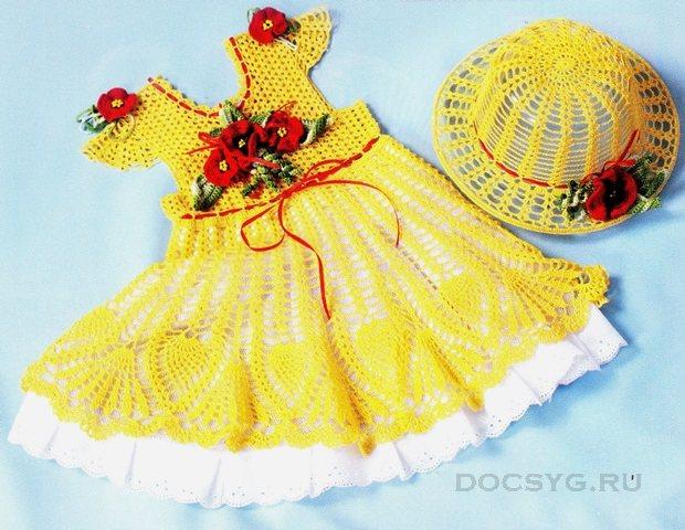 желтое платье и шляпка для девочки (620x480, 310Kb)
