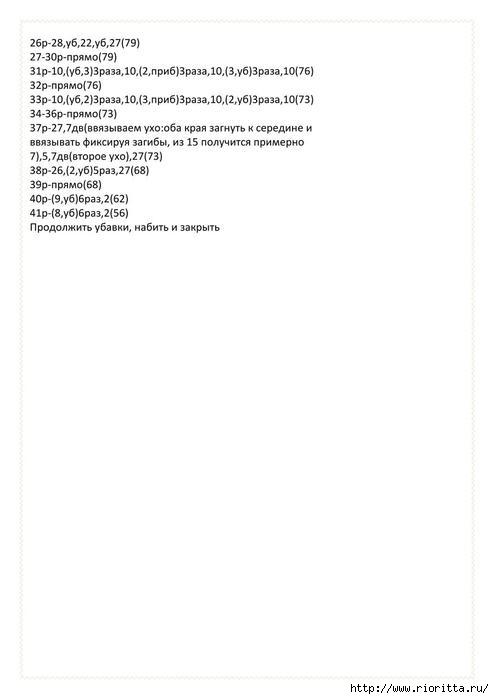 Рё (2) (494x700, 59Kb)