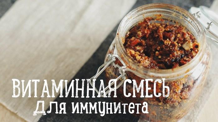 1432989485_vitaminnaya_smes_ (700x394, 72Kb)