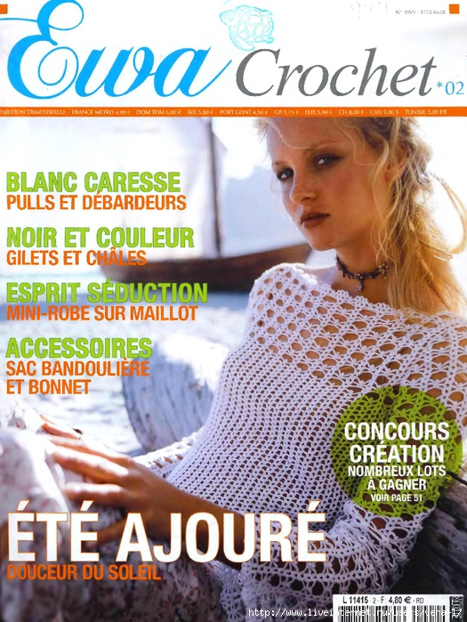 Ewa crochet 02 (схемы)_1 (525x700, 366Kb)
