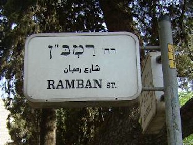 4638534_8443Ramban_St_sign2C_Jerusalem (376x283, 50Kb)