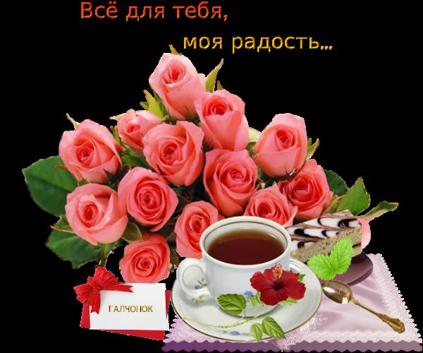 116575932_985 (600x500, 459Kb)