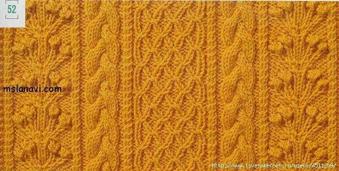 рельефный-узор-спицами-1 (671x338, 292Kb)