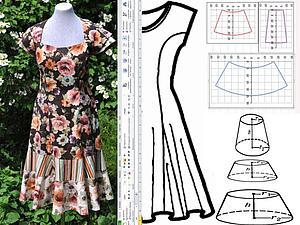 Моделирование платья на основе прямых круговых конусов/1783336_856058 (300x225, 23Kb)
