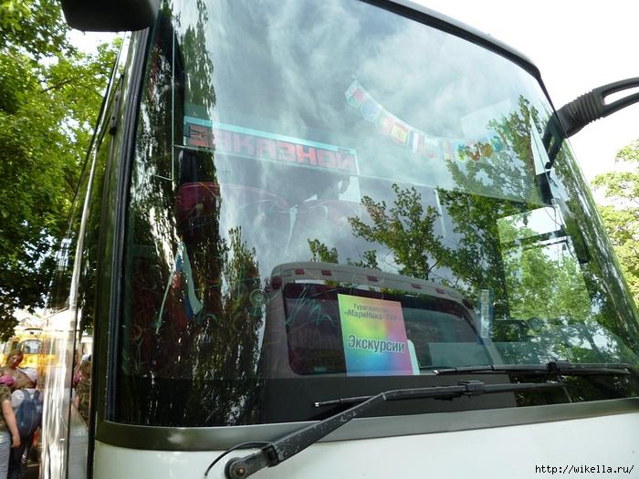 19-автобус (700x525, 322Kb)