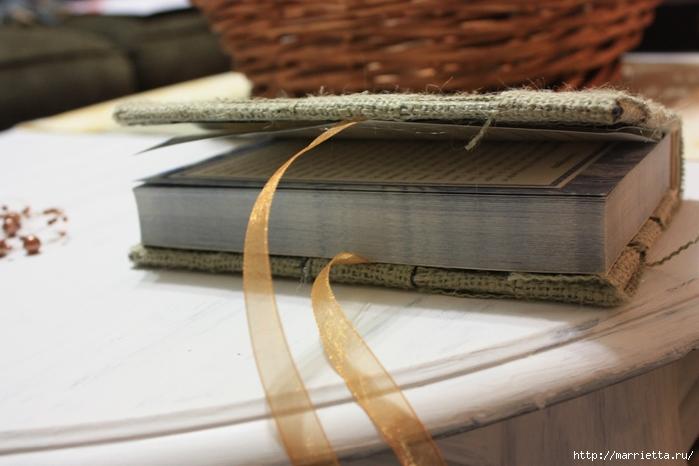 Из мешковины - обложка для книжки (7) (700x466, 197Kb)