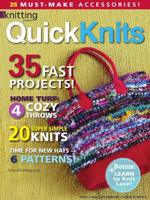 love of knitting presents quick knits_1 (525x700, 389Kb)