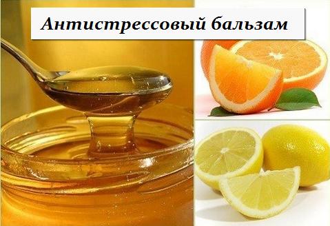 1433161868_antistressovuyy_bal_zam (479x328, 291Kb)