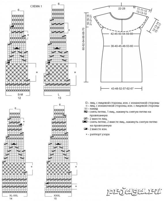 Fiksavimas.PNG1 (569x700, 265Kb)