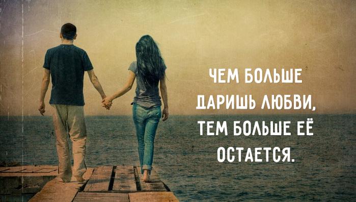 love (699x396, 114Kb)