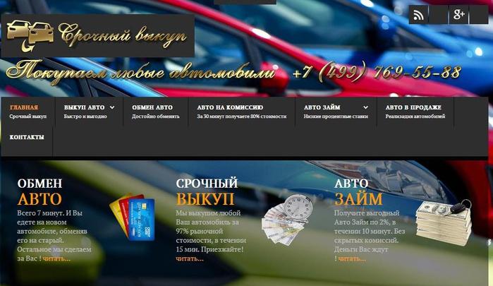 sayt avto _profii_18108997675 (700x405, 293Kb)