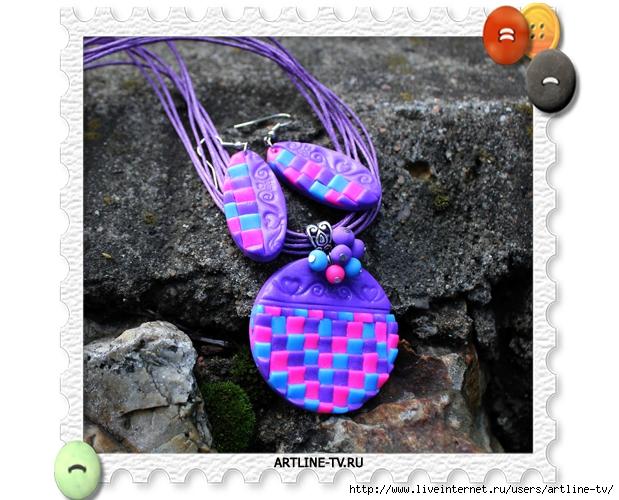 фиолетовый сайт1-1 (619x500, 257Kb)