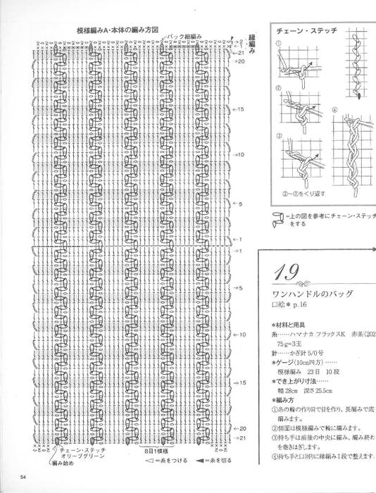 54 (534x700, 235Kb)
