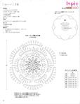 Превью 0081 (534x700, 141Kb)