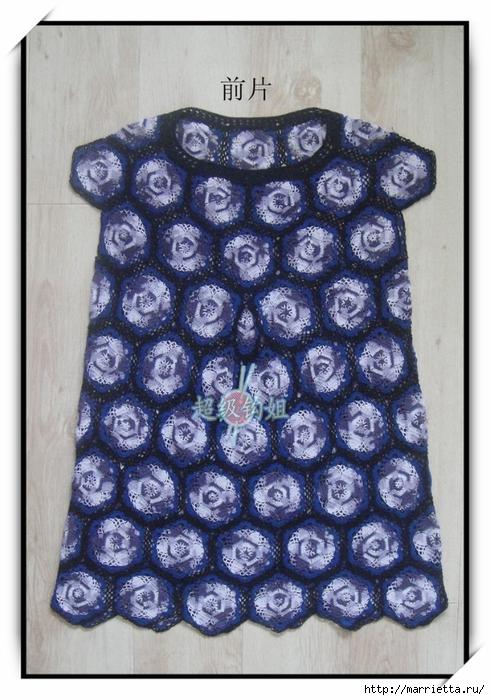 Интересное летнее платье крючком со схемой (19) (490x700, 288Kb)