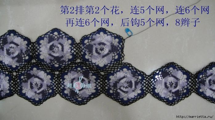 Интересное летнее платье крючком со схемой (20) (700x392, 222Kb)