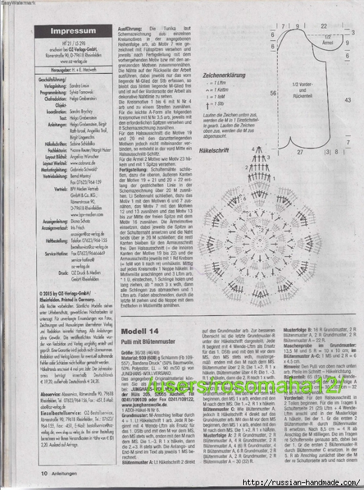 Летние модели крючком. Журнал Hakeltrends №21 2015 (8) (521x700, 315Kb)