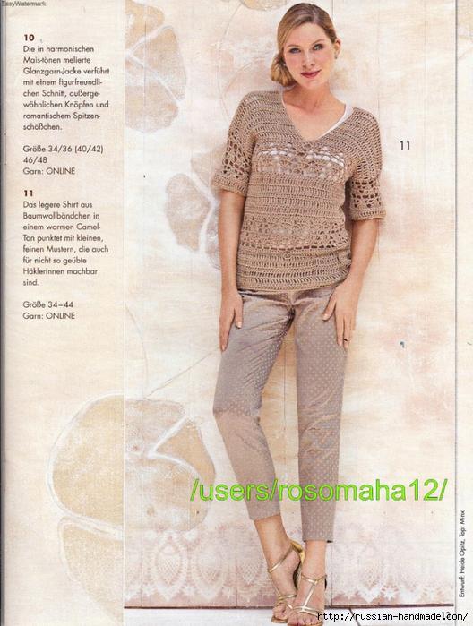 Летние модели крючком. Журнал Hakeltrends №21 2015 (32) (528x700, 324Kb)