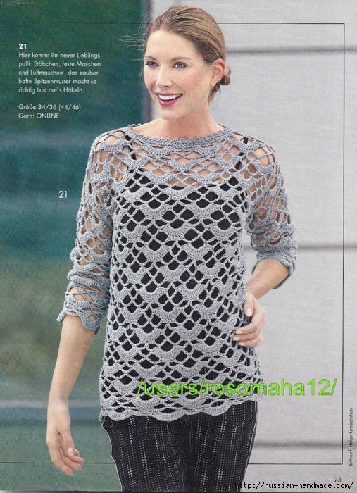 Летние модели крючком. Журнал Hakeltrends №21 2015 (34) (507x700, 357Kb)