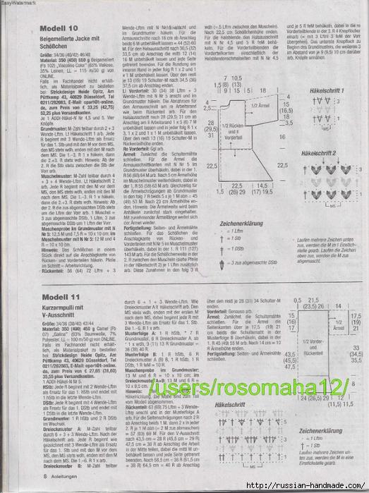 Летние модели крючком. Журнал Hakeltrends №21 2015 (51) (523x700, 309Kb)