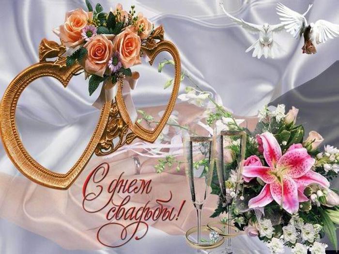 Подарок для родителей на серебряную годовщину свадьбы