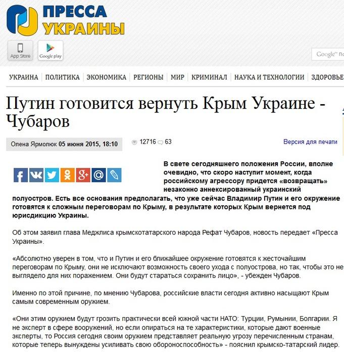 http://img1.liveinternet.ru/images/attach/c/4/123/163/123163781_0_e6cc2_f99125f3_orig.jpg