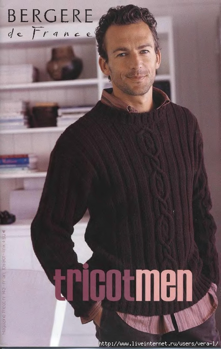 Bergere de France - Special Tricot Men_1 (444x700, 198Kb)