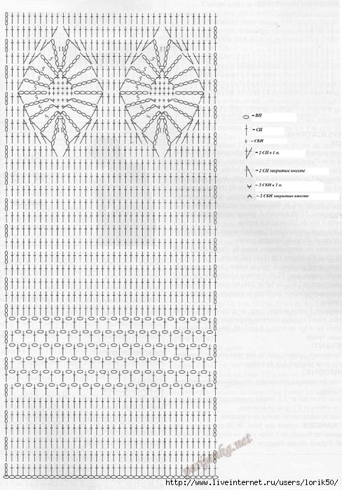17 из 14 СВ, схема (488x700, 281Kb)