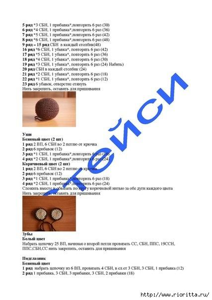 РІ (2) (427x604, 108Kb)