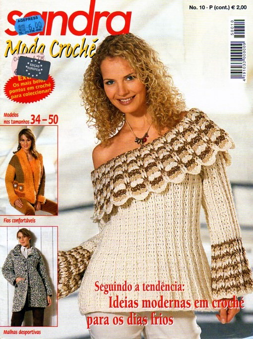 Вязание крючком из журнала сандра
