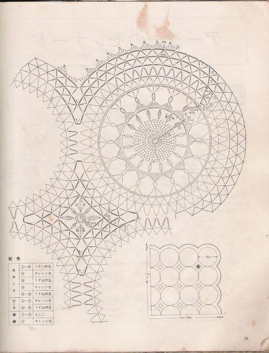 65a (534x700, 342Kb)