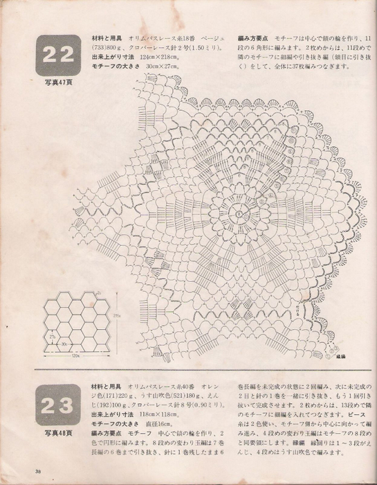 66a (545x700, 369Kb)