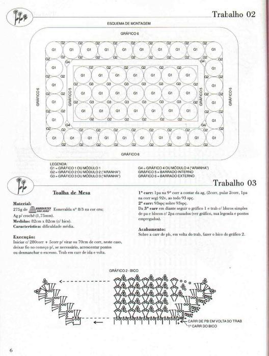 70e (528x700, 268Kb)