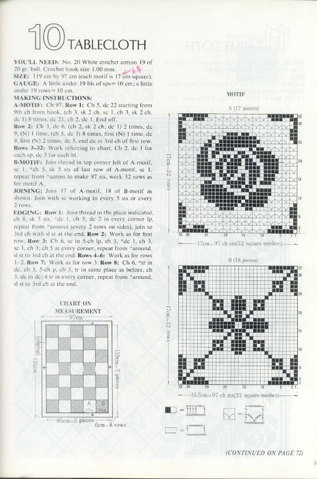 82a (463x700, 239Kb)