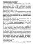 Превью 0_fffdb_ad829ce6_orig (549x700, 347Kb)